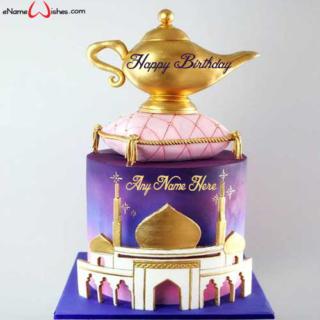 Aladdin-Magic-Lamp-Birthday-Cake