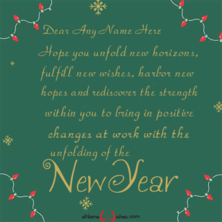 Amazing-New-Year-Wish-Card-with-Name
