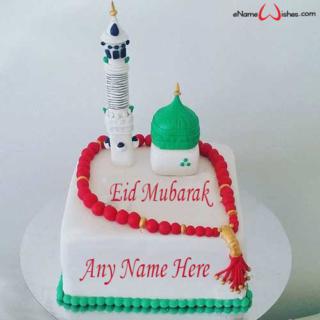 Beautiful-Mosque-Eid-Wish-Name-Cake