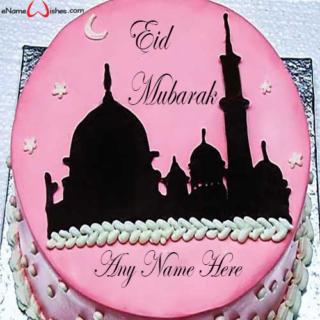 Cool-Eid-Name-Cake