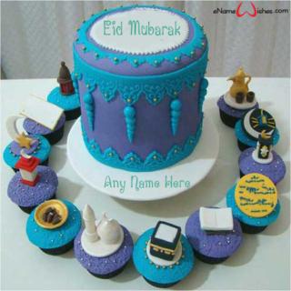Create-Eid-Wish-Name-Cake
