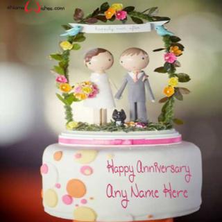 Cute-Bride-Groom-Wedding-Name-Cake