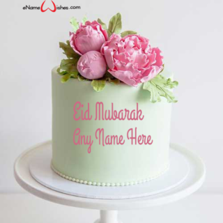Eid-ul-Adha-Greetings-with-Name