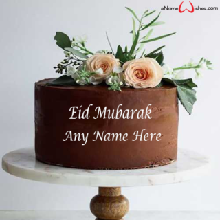 Eid-ul-Adha-Name-Wish