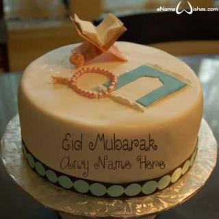 Elegant-Eid-Greetings-Name-Wish-Cake