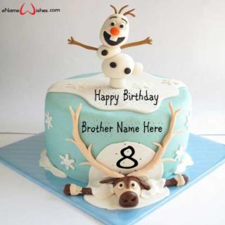 Happy-8th-Birthday-Name-Wish-Cake