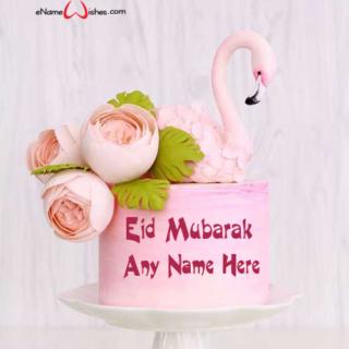 Happy-Eid-ul-Adha-Wish-with-Name