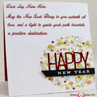 Happy-New-Year-Wish-Card-with-Name