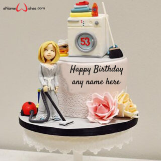 birthday-cake-for-housewife-with-name-edit