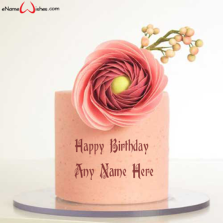 birthday-wish-with-name-maker