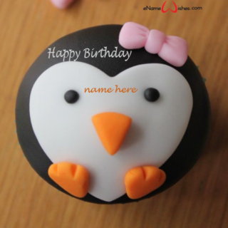 birthday-wishes-with-name-on-cake-images