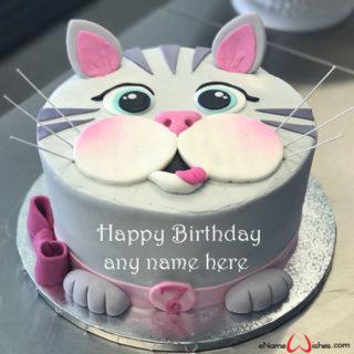 creative-birthday-cake-image-with-name-edit