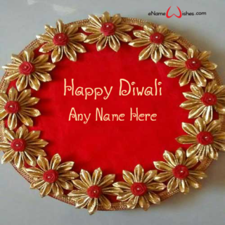 creative-diwali-wishes-with-name