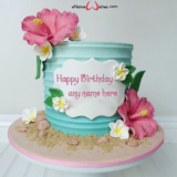 cute-birthday-cakes-for-adults-with-name