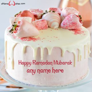 cute-ramadan-kareem-wishes-with-name