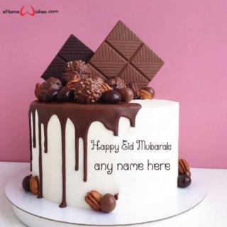 eid-mubarak-cake-with-name-generator