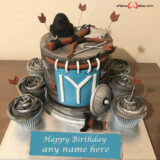 ertugrul-birthday-cake-with-name