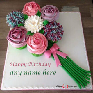 flower-bouquet-cake-with-name-editing
