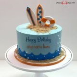 happy-birthday-stylish-cake-with-name-edit