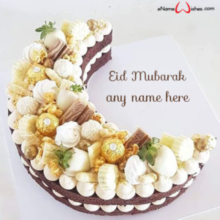 happy-eid-mubarak-wishes-2020-with-name