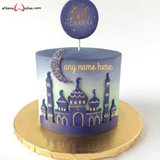 happy-eid-mubarak-wishes-cake-with-name