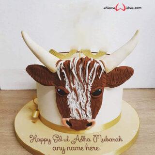 happy-eid-ul-adha-mubarak-cake-with-name-edit
