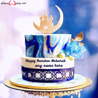 happy-ramadan-wishes-images-with-name