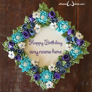 magical-birthday-cake-with-name-generator