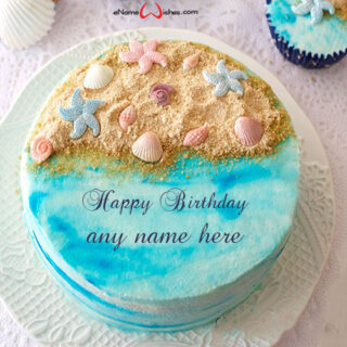magical-birthday-wishes-with-name-edit