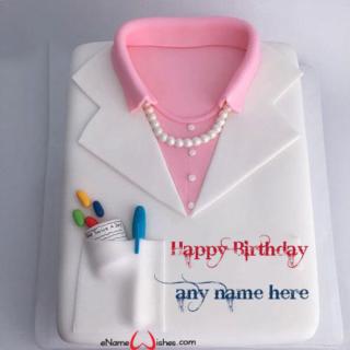 name-editor-birthday-cake