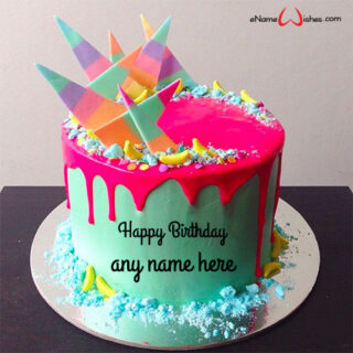 online-name-maker-stylish-birthday-cake-with-name
