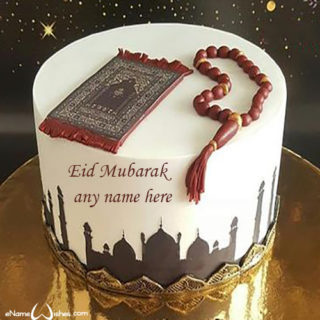 personalised-eid-wishes-with-name