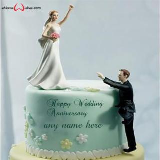 photofunia-anniversary-cake-with-name-edit