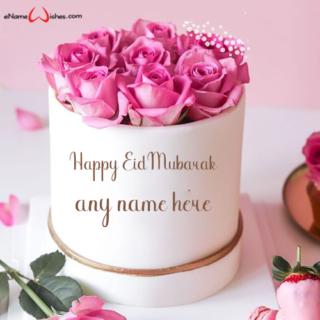 photofunia-eid-mubarak-cake-with-name