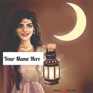 ramadan-dp-with-name-editing