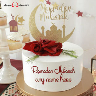 ramadan-wishes-2020-with-name