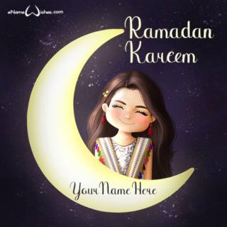 ramzan-mubarak-dp-with-name
