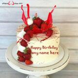 strawberry-birthday-cake-design-with-name-generator