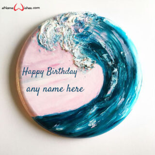 unique-birthday-cake-with-name-edit