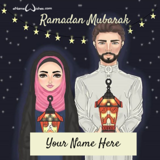 write-name-on-ramadan-couple-dp-with-name